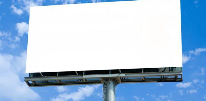 Наружная реклама всегда была и остается самым результативным средством информирования людей