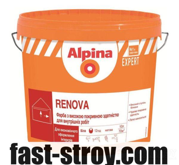 Водно-дисперсионная краска Alpina Renova 10л