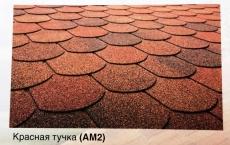 Битумная черепица ICO PAL GONTY ORLA SBS Хвост бобра PL  (АМ2) красная тучка - 912