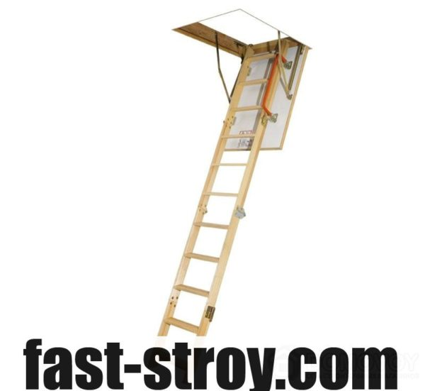 Чердачная лестница LWK-280 Fakro Komfort 60х120