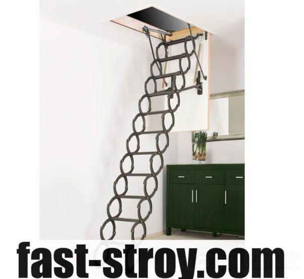 Чердачная лестница LST Fakro 60х120 металлическая