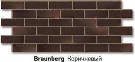 Цокольный сайдинг Docke Фасадные панели коллекции Berg Braunberg коричневый  (кирпич) - 674