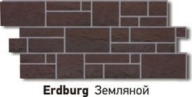 Цокольный сайдинг Docke Фасадные панели коллекции Burg Erdburg земляной ( камень ) - 672