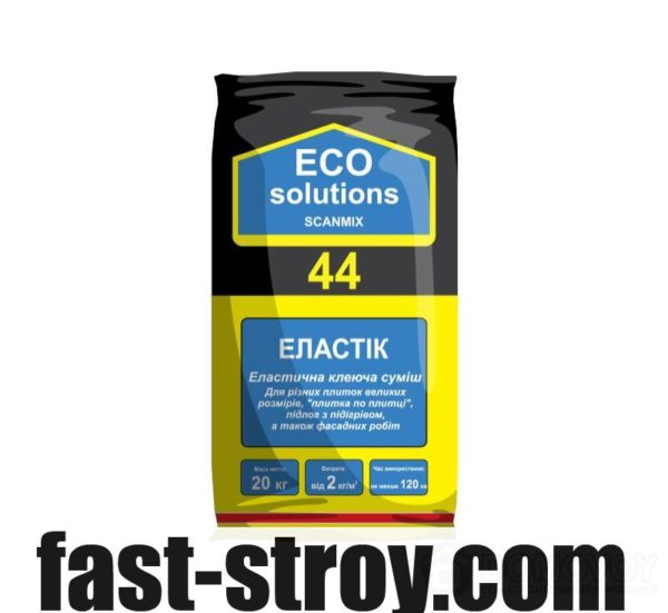 Клей для плитки ECO Solutions 44 Эластик 20 кг
