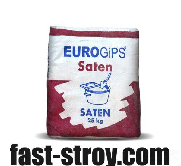 Шпаклевка гипсовая Satengips Euro 25кг