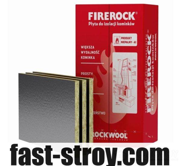 Плита из каменной ваты ROCKWOOL FIREROCK 1000x600x30 мм