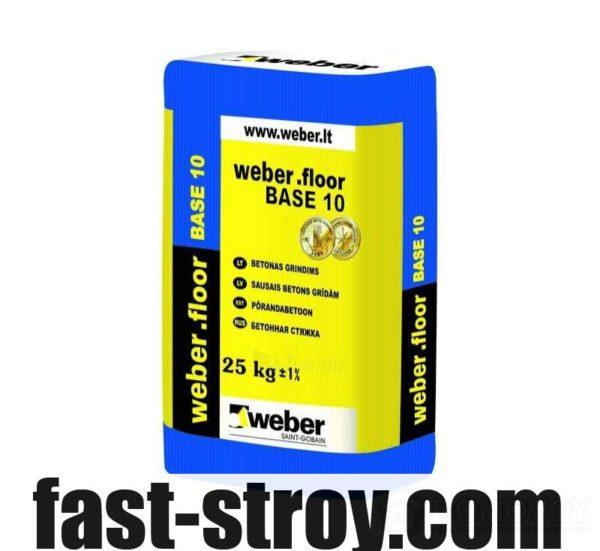 Стяжка цементная WEBER FLOOR BASE, 25кг