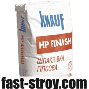 Шпаклевкаа HP Финиш (HP Finish) 25 кг Knauf