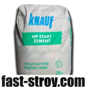 Штукатурно-кладочная смесь Кнауф HP Старт Цемент, 25кг