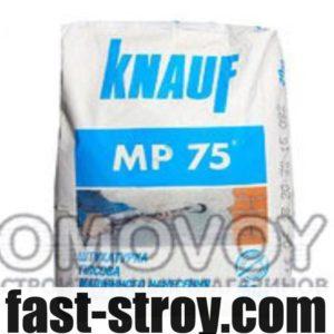 Штукатурка МП-75 (MP-75) 30 кг Knauf