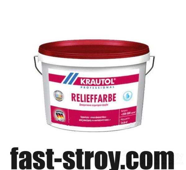 Краска структурная KRAUTOL RELIEFFARBE фасадная, 10л