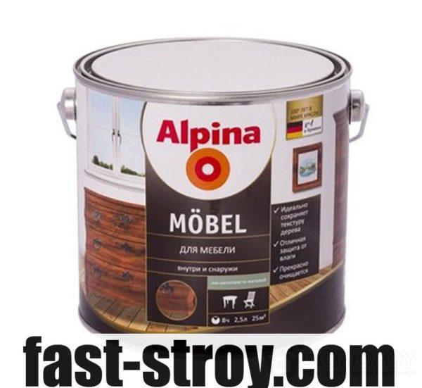 Лак для мебели Alpina Moebel seidenmatt (шелковисто-матовый) 5л