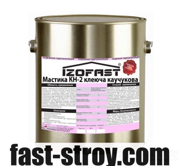 Мастика гидроизоляционная битумно-бутилкаучуковая IZOFAST (3 кг)