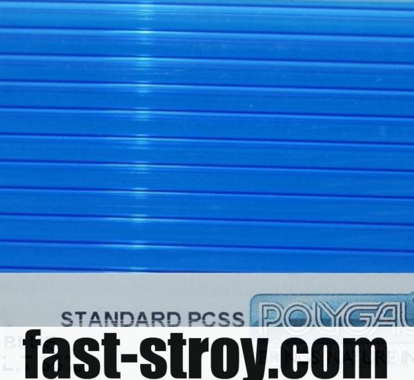 Поликарбонат Polygal синий 6мм 2,10x6м