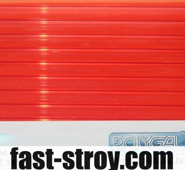 Поликарбонат Polygal красный 6мм 2,10x6м