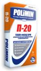 Полимин (POLIMIN) П-20 Клей для пенопласта, клей для минеральной ваты - 321