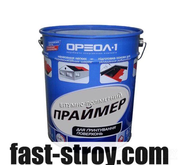 Праймер битумно-полимерный (20 л)