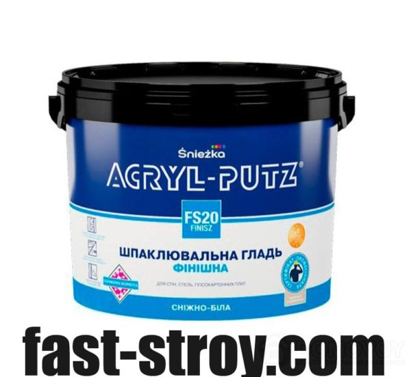 Шпаклевка Acryl-Putz 0,5 кг Sniezka (FS20 Finish)